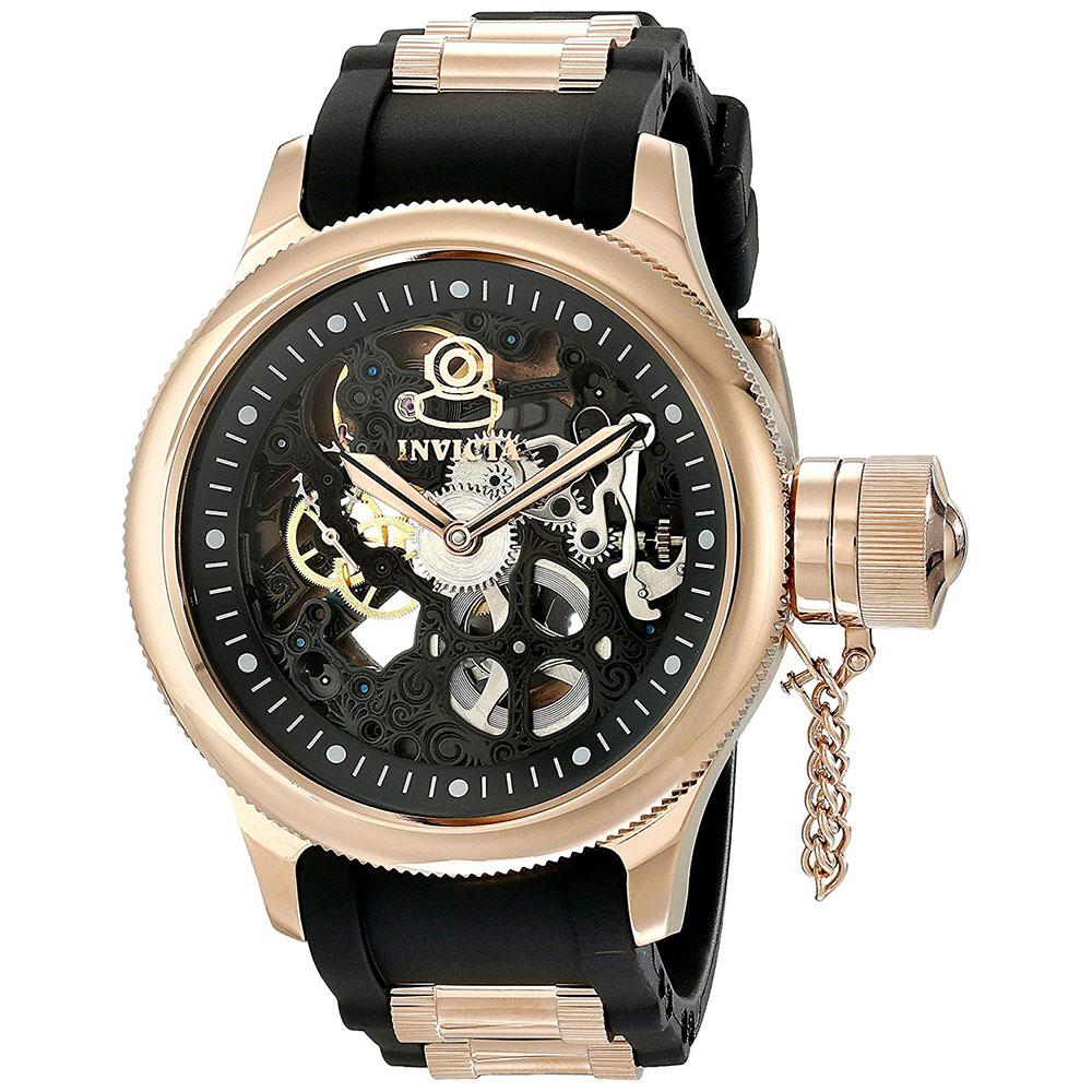 44e10c11e59e Reloj Hombre Invicta Russian Mechanical- 17267 – BigTime